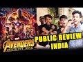 Avengers Infinity War PUBLIC REVIEW INDIA   First Day First Show   BLOCKBUSTER FILM