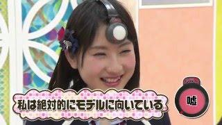 【削除注意!】NMB48の嘘バレすぎwww【林萌々香】 30秒ver.