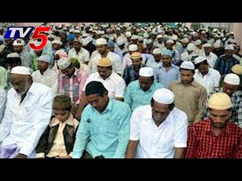 Bakrid Celebrations In  Vijayawada  - TV5