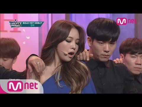 GIRL'S DAY Minah's back with solo album! [M COUNTDOWN] EP.416