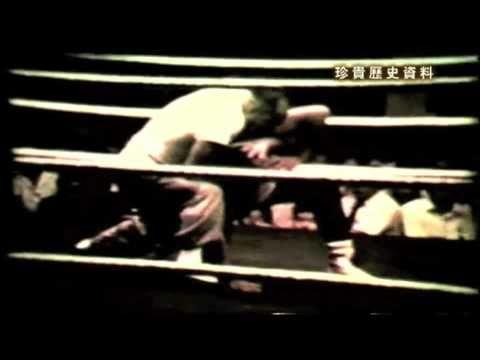 Huang Sheng Shyan wrestling match