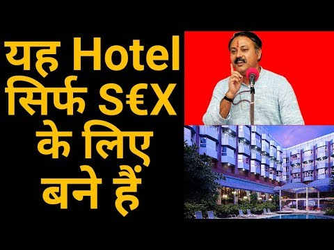 history-of-hotels-in-india-|-धर्मशाला-का-इतिहास-|-difference-between-hotel-and-dharamsha-by-rajiv-ji