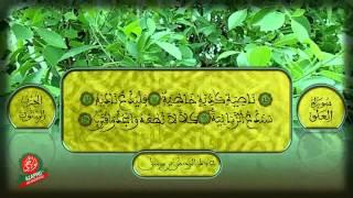 Hizb 60 Ben Moussa