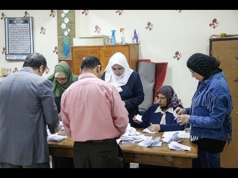 انتهاء التصويت على التعديلات الدستورية وبدء الفرز بمصر  - نشر قبل 4 ساعة