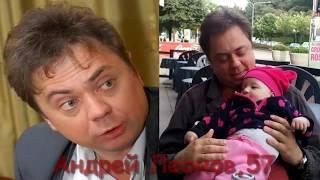 КАКИМИ СТАЛИ 'ПАПИНЫ ДОЧКИ' В 2016 ГОДУ
