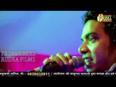 Arjun Rana || Baras Baras mara || RUDRA Films || Lor Live