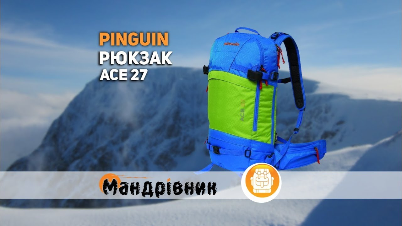 95cf7d87ec Рюкзак Pinguin Ace 27 - YouTube