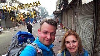 видео виза в индию