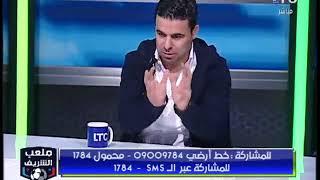 ملعب الشريف | رسالة خالد الغندور للاعبي الزمالك والعودة للبطولات وشخصية البطل