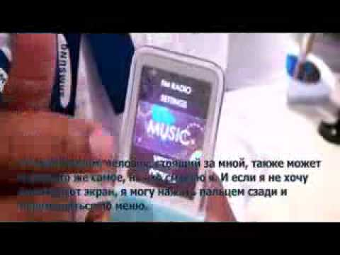 Samsung MP3 player Ice Touch debuts at CES (Russian ver.)