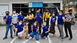 สมาคมผู้สื่อข่าวภูเก็ต Phuket Reporters Association