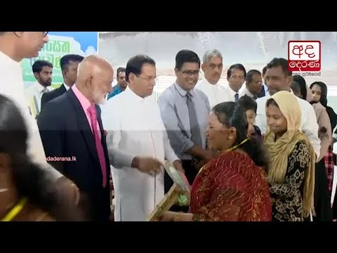 'Laksetha Sevana' housing complex vested with the public