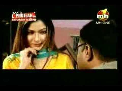 Veer Davinder Miss Pooja