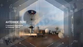 Презентация госкорпорации Роскосмос - проект Цифровая Земля
