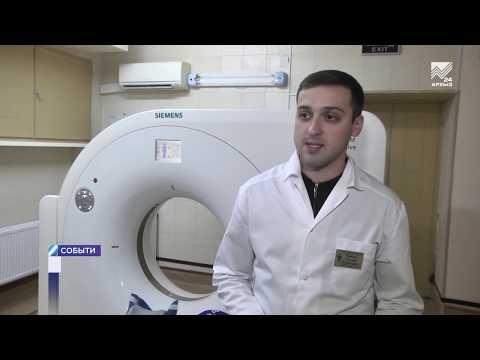 Региональный сосудистый центр получил новейший компьютерный томограф