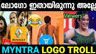 കൃഷ്ണൻകുട്ടി ഉദ്ദേശിച്ചത് മറ്റേത് അല്ലേ😂😂|Myntra Logo Controversy Troll|Myntra Logo Troll|Jishnu