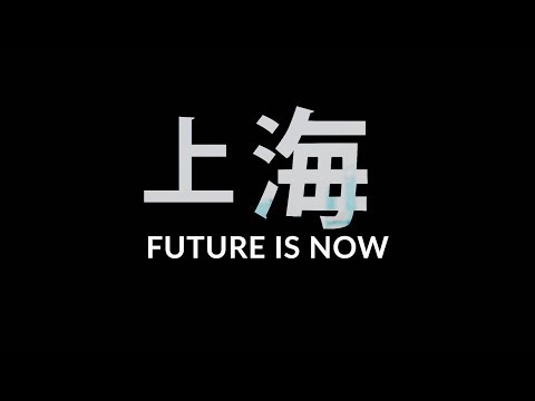 Shanghai: Future is Now