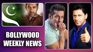 Salman's Bajrangi Bhaijaan OFFICIAL TEASER HIT In PAKISTAN | Bollywood Weekly News