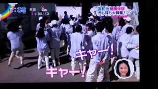 3/11 日本テレビ Z ipの二宮和也のところを見逃した方へ 音聞こえづらい...