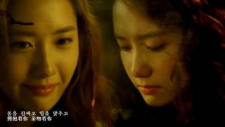 FANMADE FILM YoonA 幻听 DID多重人格故事片 南多贞X
