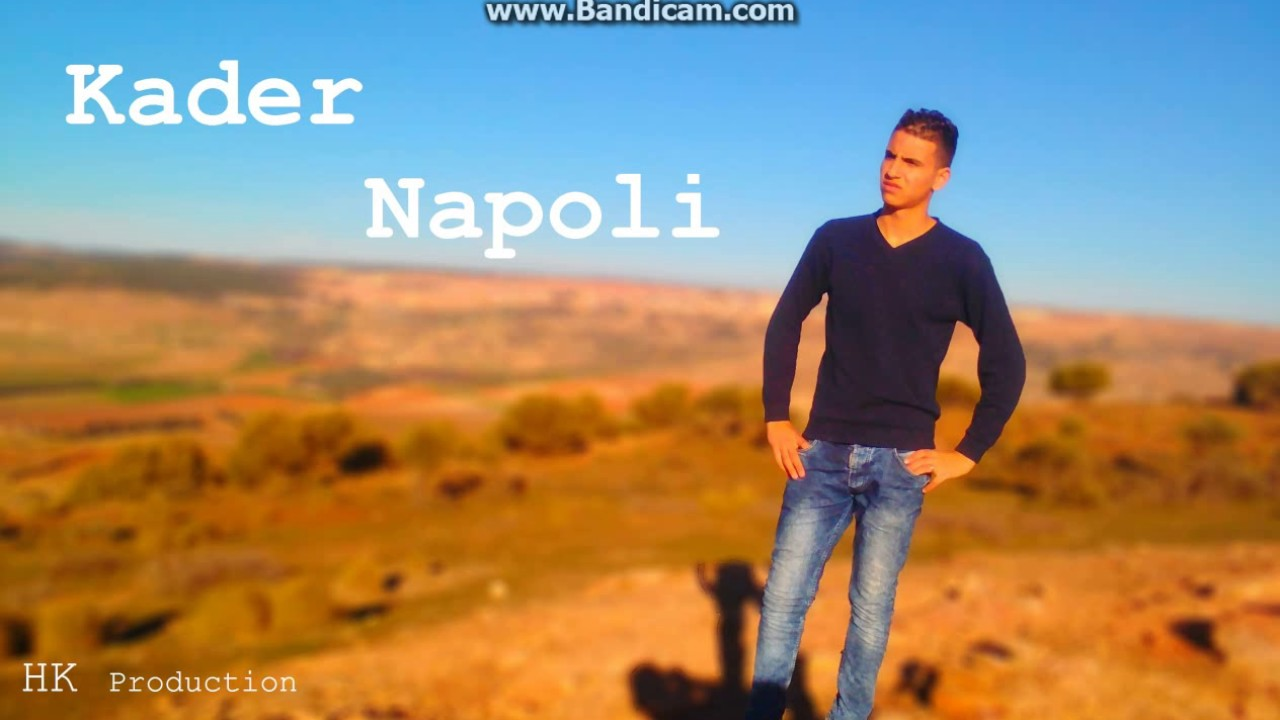 Napoli Kader