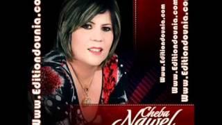 Nouvele Cheba Nawel 2015 (Hbibi Yebghini) by Music 2015 HD [[ Grand Succé ]]