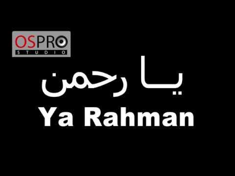 Nurul Fitri Apriyani - Ya Rahman يا رحمن Video Lyrics Version