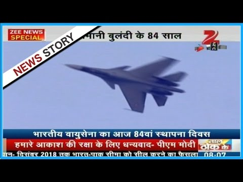 Indian air force celebrating 84th Air force day today - YouTube