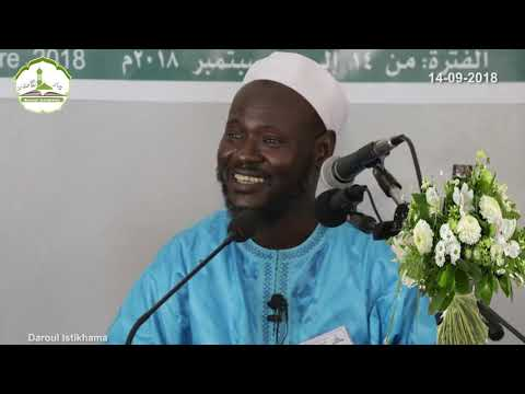 Cours 02 | Les exigences de l'Imamat en termes de connaissances | Dr. Serigne  Elimane NDIAYE