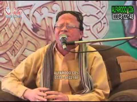 HAfiz Hanif Bagga Mehfil Milad  Gird Station 28-1-2014