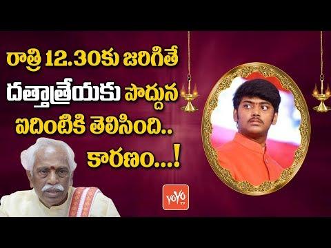 Shocking Reasons Behind Bandaru Dattatreya's Son Vaishnav Bandaru Demise | YOYO TV Channel