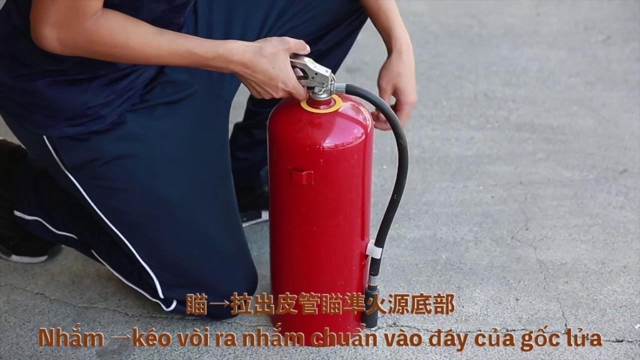 高雄市政府消防局-滅火器操作使用說明(越南)