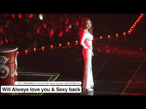 마마무 솔라(Solar)[4K 직캠]I Will Always love you & Sexy back@170303 Rock Music