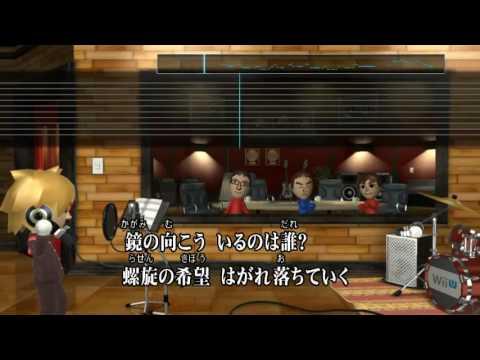 Wii カラオケ U - (カバー) nO limiT