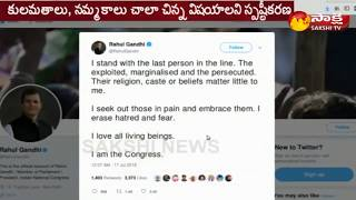 Rahul Gandhi in Twitter: I stand with the last person in the line