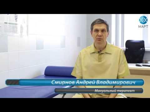 Мануальная терапия: противопоказания - Неврология