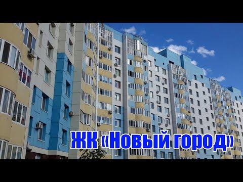 """Двухкомнатная квартира в ЖК """"Новый город"""" / г. Оренбург ул. Салмышская д. 76"""