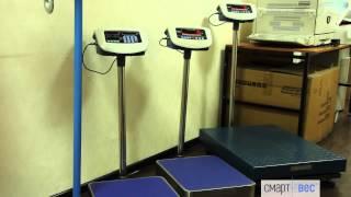 Платформенные и крановые весы | СмартВес - промышленные весы(Платформенные и крановые весы | СмартВес - промышленные весы http://www.smartves.ru/ 8 (495) 579-98-41 Добрый день. Вас привет..., 2014-06-11T15:02:02.000Z)