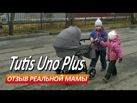 Tutis Uno Plus - Отзыв реальной мамы Анны