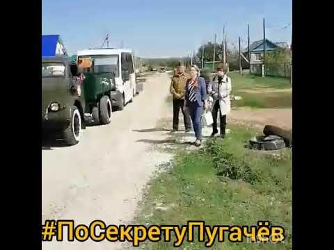 Поздравления Ветеранов Великой Отечественной Войны. Город Пугачев