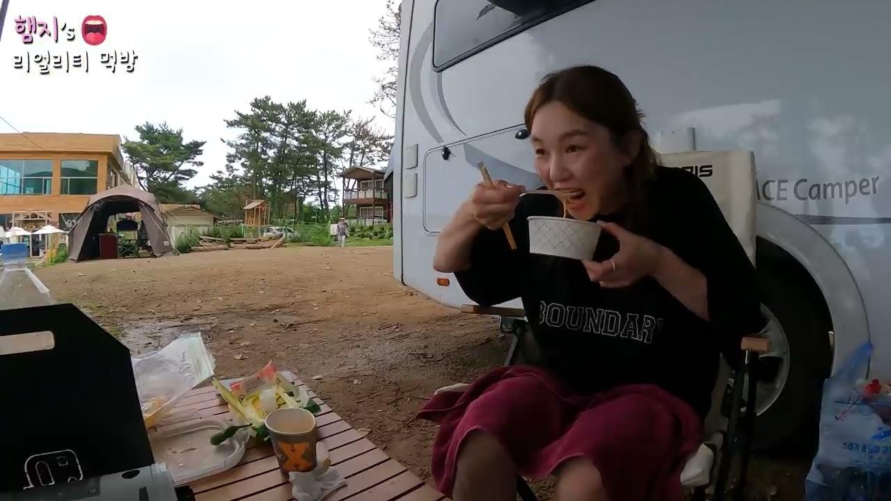 리얼먹방:) 초스피드 2박3일 캠핑 ★ 쭈꾸미볶음,곱창,부대찌개,생선회 등등ㅣCampingㅣREAL SOUNDㅣASMR MUKBANGㅣ