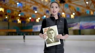 Алина Загитова в проекте Бессмертного полка России Знаменосцы Победы