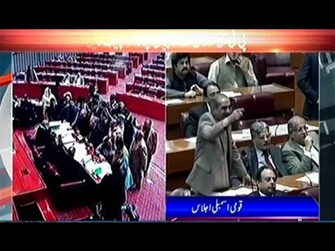 Protest in National Assembly as Speaker Rejects PTI's Privilege Motion | Express News