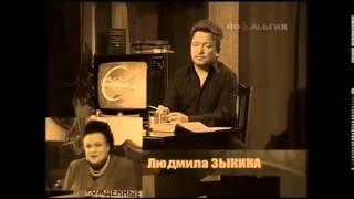 Людмила Зыкина о Муслиме Магомаеве.