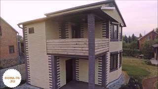 видео Проект дома Ярославль