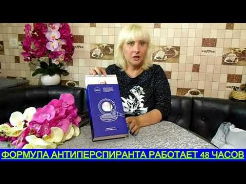NIVEA. АНТИПЕРСПИРАНТ ЭФФЕКТ ПУДРЫ - РЕКОМЕНДУЮ.