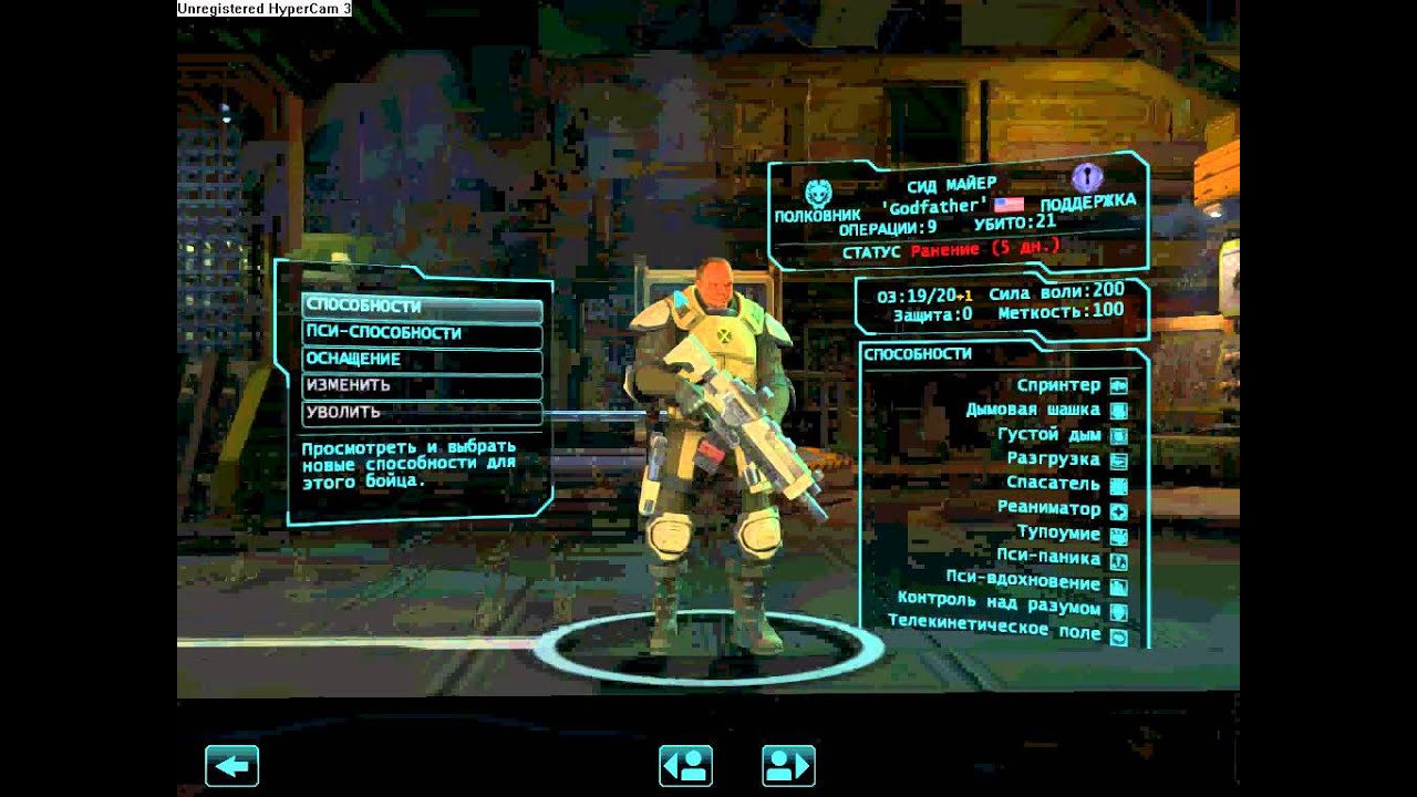 Коды для xcom enemy unknown