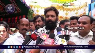 AP Minister Kodali Nani Participates In Rajanna Badibata Program | AP Political Updates