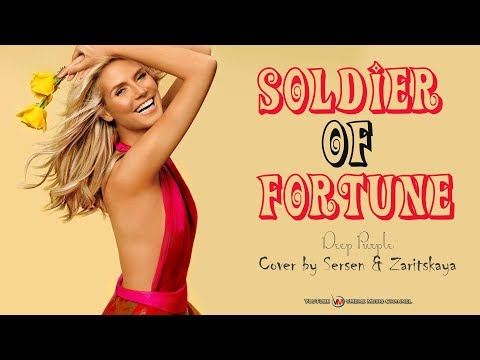Soldier Of Fortune 🎧 Deep Purple | Cover By Sershen & Zaritskaya