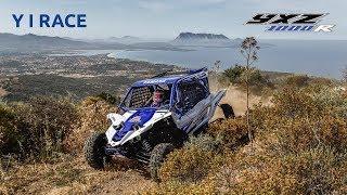 Y I RACE Part I - 2017 Sardegna Rally thumbnail